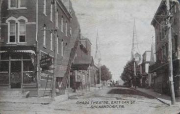 The Ohara Theater